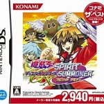 Yu-Gi-Oh! Duel Monsters GX: Spirit Summoner