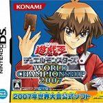 Yu-Gi-Oh! Duel Monsters: World Championship 2007