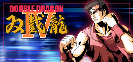 Double Dragon IV statistics and facts