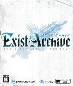 Exist Archive statistics and facts