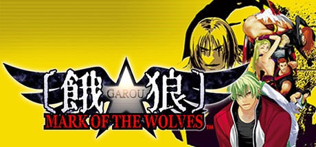 Garou Mark of the Wolves statistics and facts