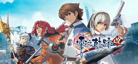 The Legend of Heroes Zero no Kiseki statistics and facts