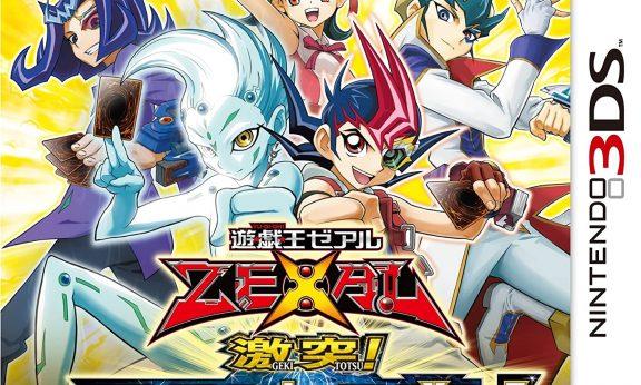 Yu-Gi-Oh! Zexal World Duel Carnival statistics facts