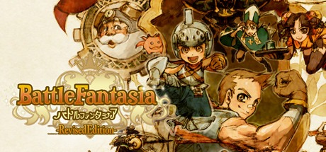 Battle Fantasia statistics facts