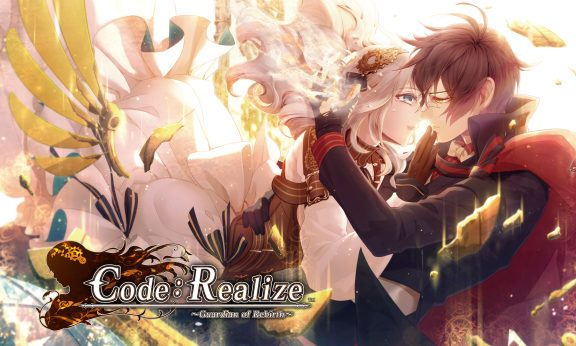 Code Realize Guardian of Rebirthstats facts