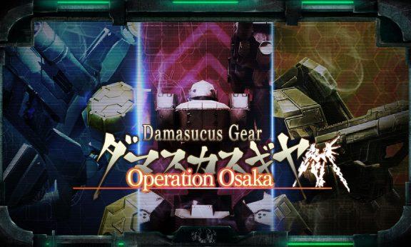 Damascus Gear Operation Osaka stats facts