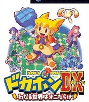 Dokapon DX Wataru Sekai wa Oni Darake stats facts
