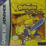 Dokapon: Monster Hunter