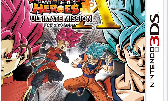 Dragon Ball Heroes Ultimate Mission X stats facts