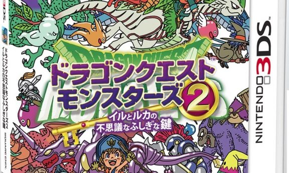 Dragon Quest Monsters 2 Iru and Luca's Marvelous Mysterious Key stats facts