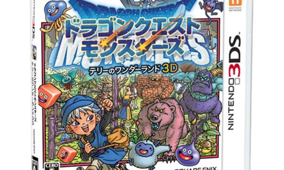 Dragon Quest Monsters Terry's Wonderland 3D stats facts