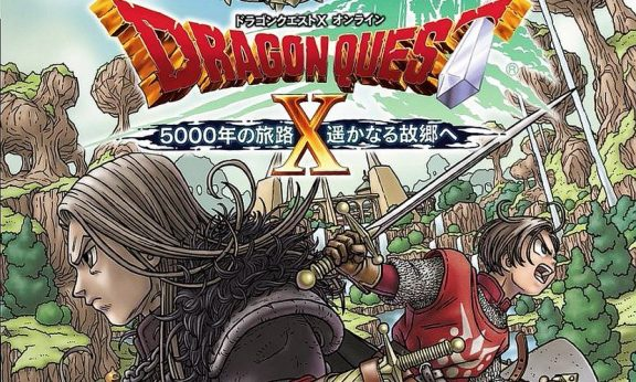 Dragon Quest X stats facts