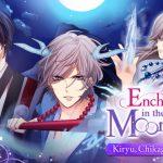 Enchanted in the Moonlight: Kiryu, Chikage & Yukinojo