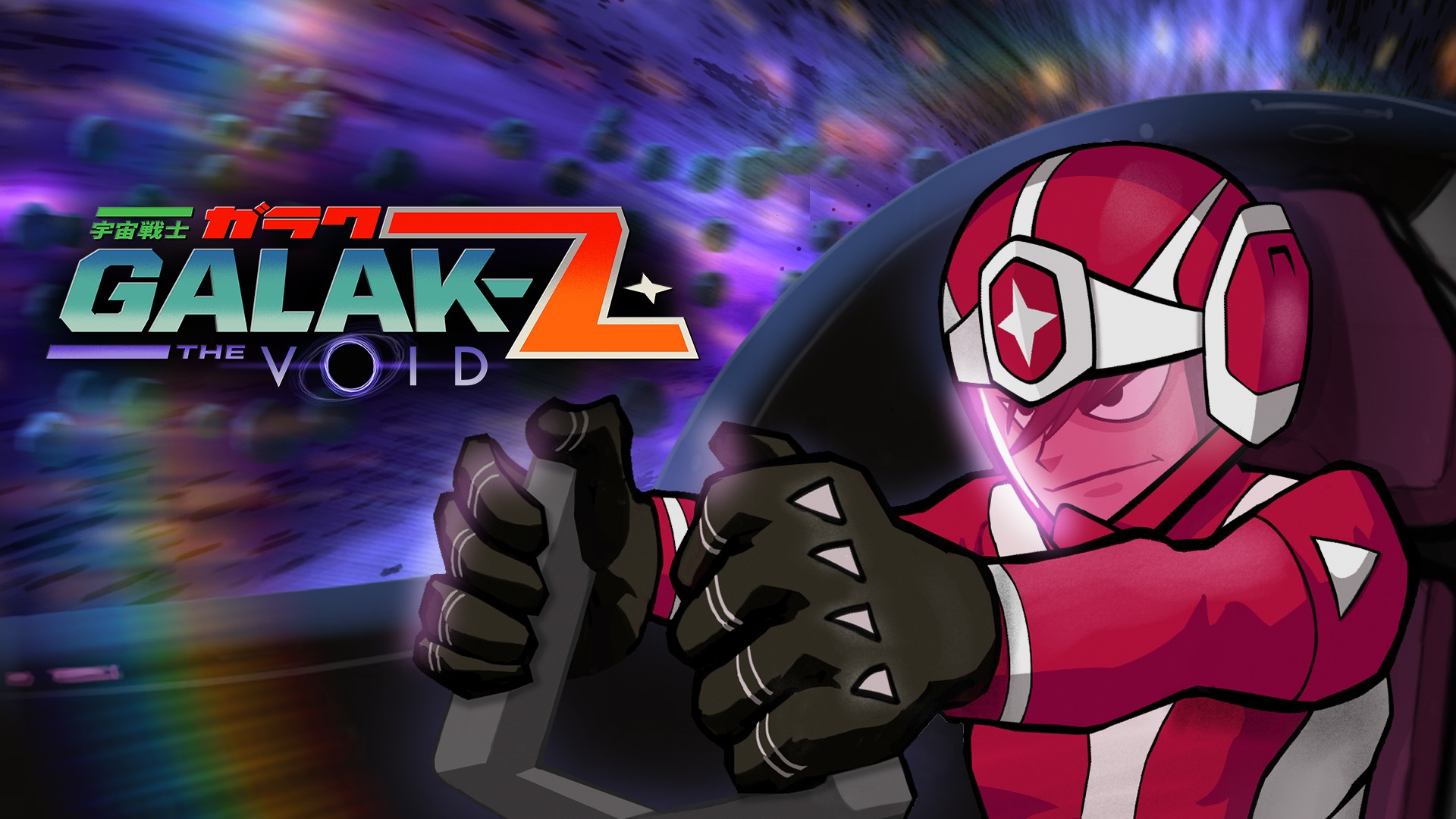 Galak-Z The Void Deluxe Edition stats facts