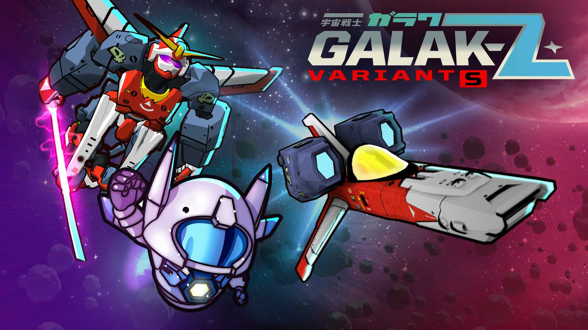 Galak-Z Variant S stats facts