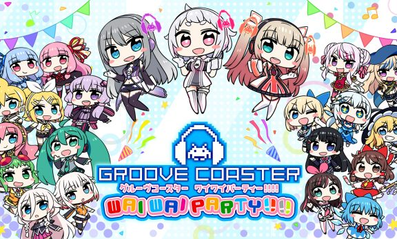 Groove Coaster Wai Wai Party stats facts