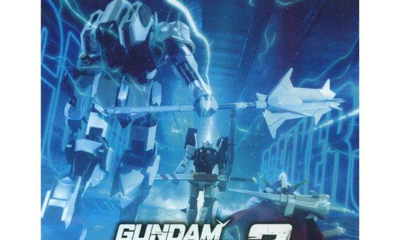 Gundam Breaker 3 stats facts