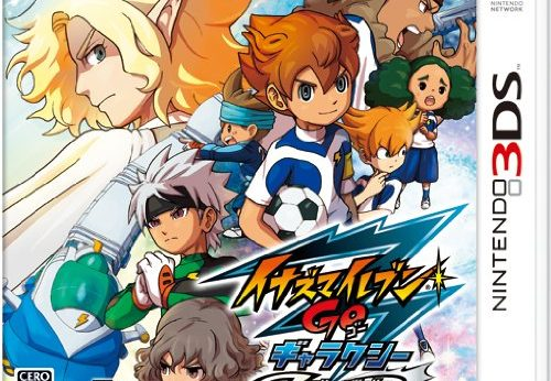 Inazuma Eleven GO 3 Galaxy Big Bang stats facts