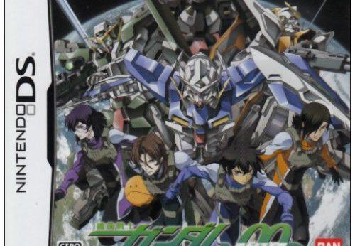 Mobile Suit Gundam 00 stats facts