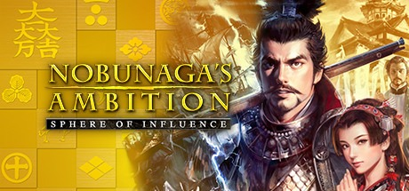 Nobunaga's Ambition Sphere of Influence stats facts