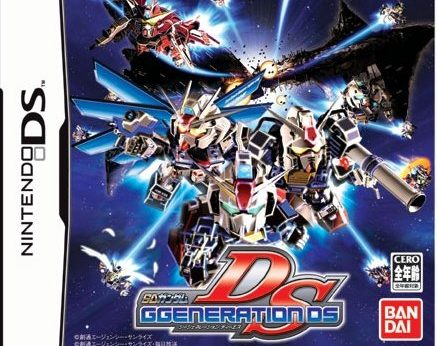 SD Gundam G Generation DS stats facts