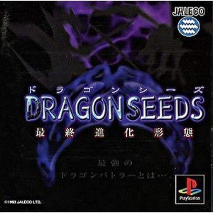 Dragonseeds stats facts