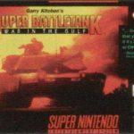 Garry Kitchen's Super Battletank: War in the Gulf