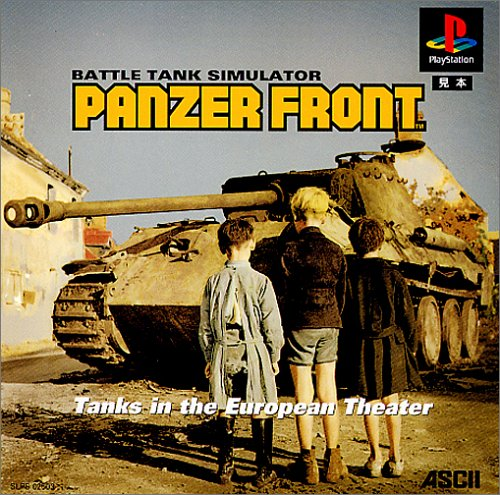 Panzer Front stats facts