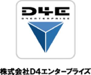 D4 Enterprise Stats & Games